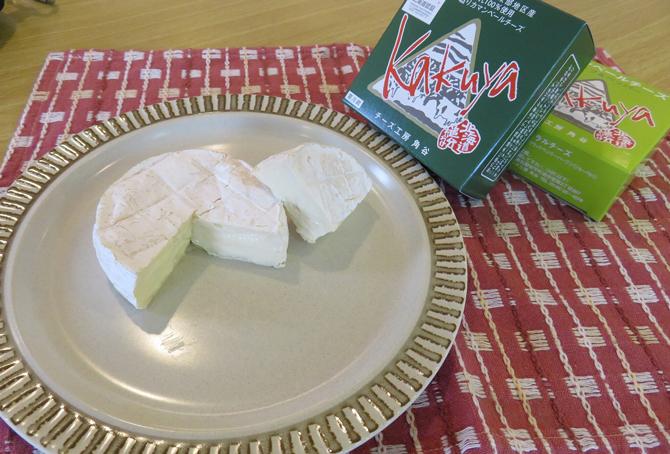 角谷カマンベールチーズ
