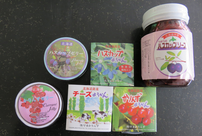 果実物語(ゼリー/ハスカップソース)
